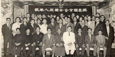 Wing Chun la légende